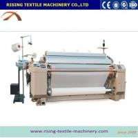 Buy cheap Water Jet Loom High Efficiency Chiffon Fabric Weaving Water Jet Loom With Crank Shedding Motion from wholesalers