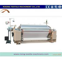 Buy cheap Water Jet Loom 340cm CAM Shedding Double Pump Double Nozzle Water Jet Loom from wholesalers