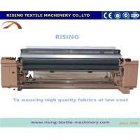 Buy cheap Water Jet Loom 340cm Dobby Shedding Double Pump Double Nozzle Water Jet Loom from wholesalers