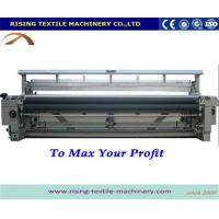 Buy cheap Water Jet Loom 280cm Plain Shedding Single Pump Double Nozzle Water Jet Loom from wholesalers