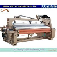 Buy cheap Water Jet Loom 280cm CAM Shedding Single Pump Double Nozzle Water Jet Loom from wholesalers