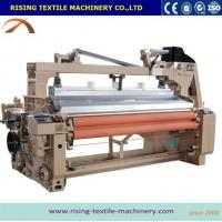 Buy cheap Water Jet Loom High Speed High Efficiency Polyester Velvet Weaving Water Jet Loom With Tappet Motion from wholesalers