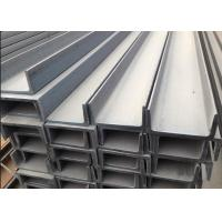 Cheap steel channel wholesale