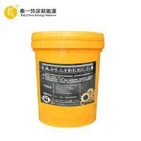 Products Long Life General Synthetic Cutting Fluid