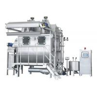 Buy cheap YNT normal temp.airflow dyeing machine series from wholesalers