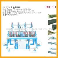 Cheap High Speed Wire and Cable Braider wholesale