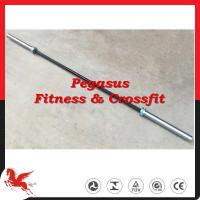 Cheap Barbell the highest 20kg men's olympic bar wholesale