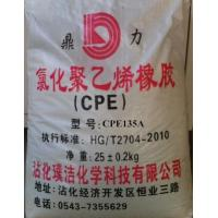 Cheap CPE Used In PVC and Plastic CPE-135A wholesale