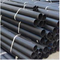 Cheap HDPE heating pipe coil Dn25mm to 32mm wholesale