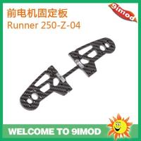 Cheap Spare Parts Walkera Runner 250 Front Motor Fixed Plate Runner 250-Z-04 wholesale