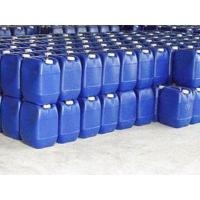Cheap Water treatment chemicals Reverse osmosis scale inhibitor/dispersant LB -0100 wholesale