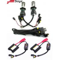 Cheap 【Product NameAuto HID wholesale