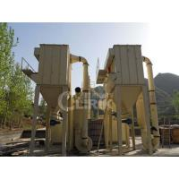 Diatomaceous earth grinding equipment