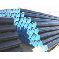 steel pipe 12 inch galvanized seamless steel pipe