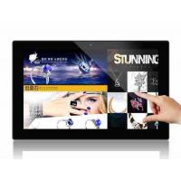 Cheap 21.5inch Touch screen WIFI digital photo frame wholesale