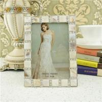 Cheap Metal photo frame/shell photo frame wholesale