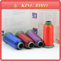 Cheap nylon thread/yarn wholesale
