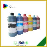 Cheap Art Paper Ink /Pigment Ink For Epson Stylus Pro7710 wholesale
