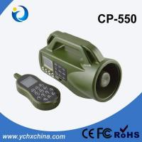 Cheap GME Caller of CP-550 wholesale