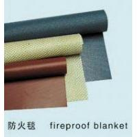 Cheap Silicone Coated Glass Fabrics wholesale