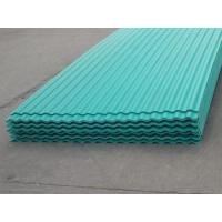 Cheap wave type 1100 wholesale