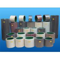 Cheap Rice Mill Rubber Roller wholesale