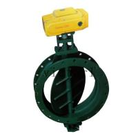 Cheap Victor Types ZKJWb;ZKJWa Butterfly Valve Fitted with NUCOM ISO9001 wholesale