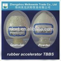 accelerator TBBS(95-31-8) for rubber tires industry