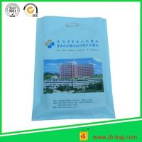 hospital used Frosty Shopping Plastic Bags BAG 5x3X7