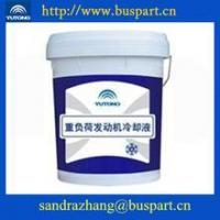 Cheap Bus engine Deicing fluid for engine cooling system, Antifreeze Coolant liquid wholesale
