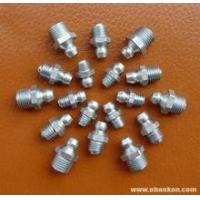 Buy cheap Grease Nipple & Grease Fitting grease nipples from wholesalers