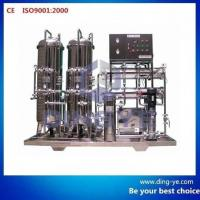 Cup filling and sealing machine P-RO series