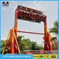 amusement park ride outdoor playground equipment