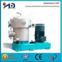 China Pulping equipment 1.0m2 paper pulp pressure screen on sale