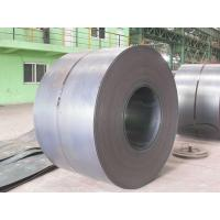 Cheap HotRolledSteelPlate(Coil) wholesale
