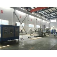 Mineral water/pure water bottling machinery complete plant