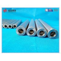 Cheap Tungsten Carbide Boring Bar  Carbide Extensions for Milling Machine wholesale