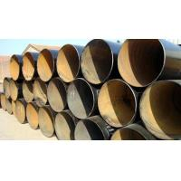 Cheap SSAW Steel Pipe ASTM A252 GR.2 wholesale
