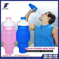 Non-leakage Rubbermaid Water Bottles Safe Food Grade Water Bottle Rocket Designs