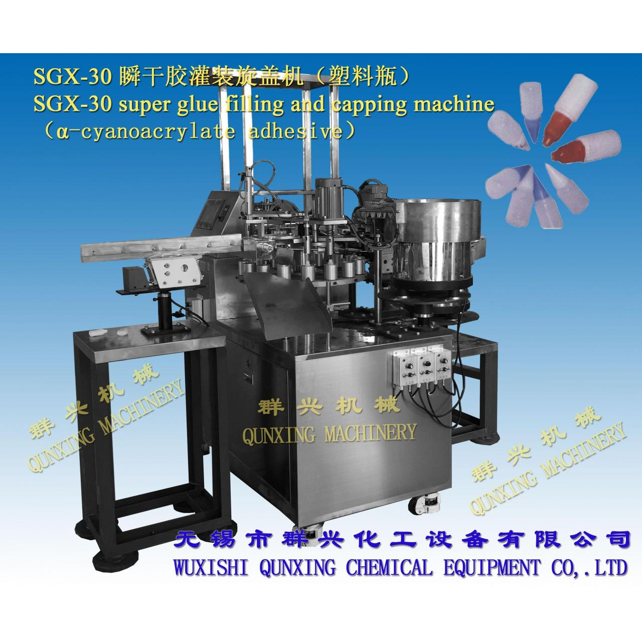 Filling equipment SGX-30supergluefill…