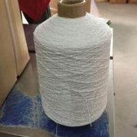 raw white latex rubber thread