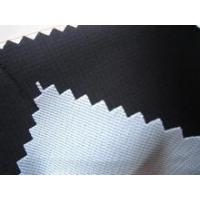 China Polyester Laminated Fabric on sale
