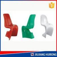 Cheap Modern Design Replica Fiberglass S Chair wholesale