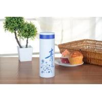 Buy cheap Top grade blue and white procelain cup,gift sales promotion from wholesalers