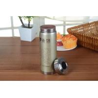 Buy cheap Wholesale purpel clay thermal cup,stainless steel travel mug from wholesalers