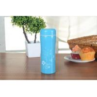 Buy cheap New design stainless steel with inside ceramic thermal cup,wholesale creative gift from wholesalers