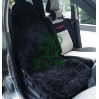 Cheap *Seat Cover wholesale