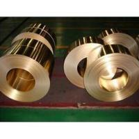 Copper Strip、Copper Plate C26000