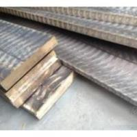Copper Strip、Copper Plate C86400