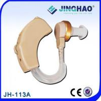 Cheap economic hearing aids prices in india (JH-113A) wholesale